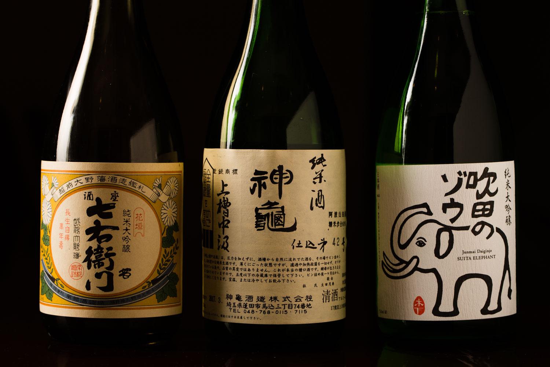 Shunsaiten Tsuchiya item #0