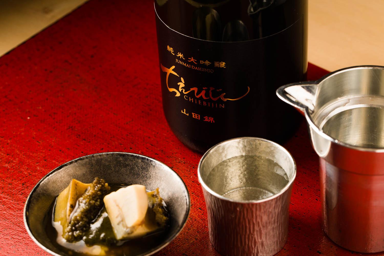 Sushisai Wakichi item #0