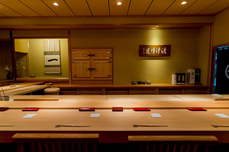Sushi Sakai main image