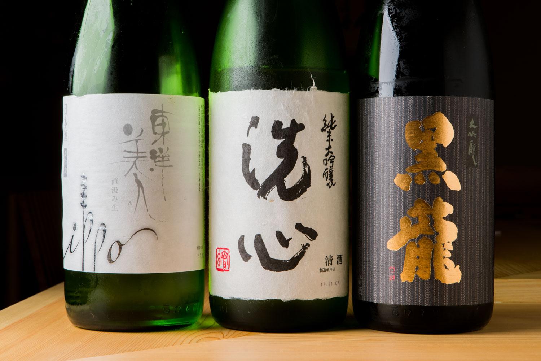 Sushi Sakai item #0