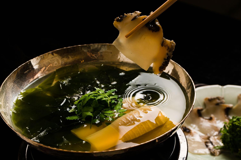 Roan Kikunoi cuisine #1