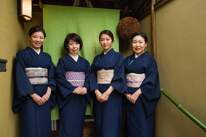 Gion Sasaki item #1