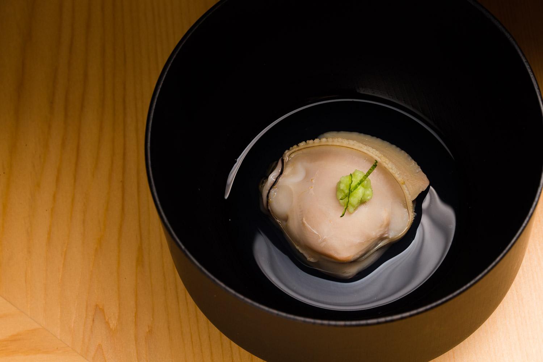 Sushi Kinoshita cuisine #1