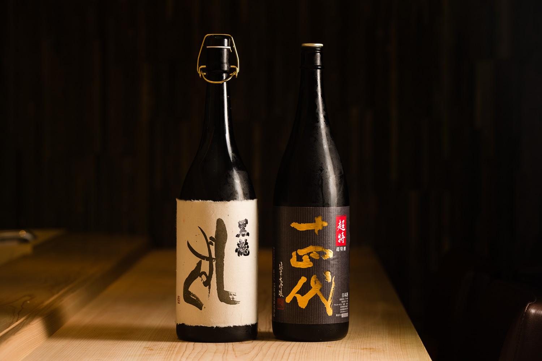 Sushi Nanba (Hibiya) item #0
