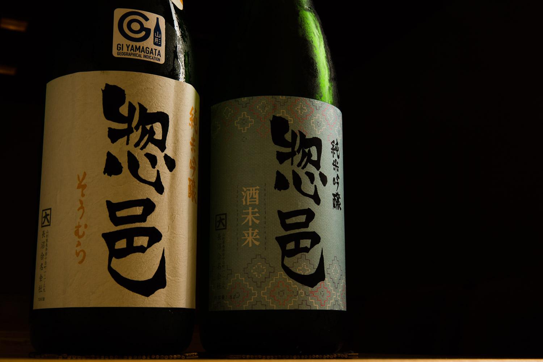 Sushi Shunsuke item #0