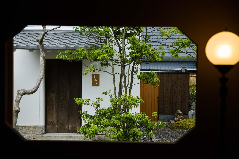 Hirasansou cuisine #1