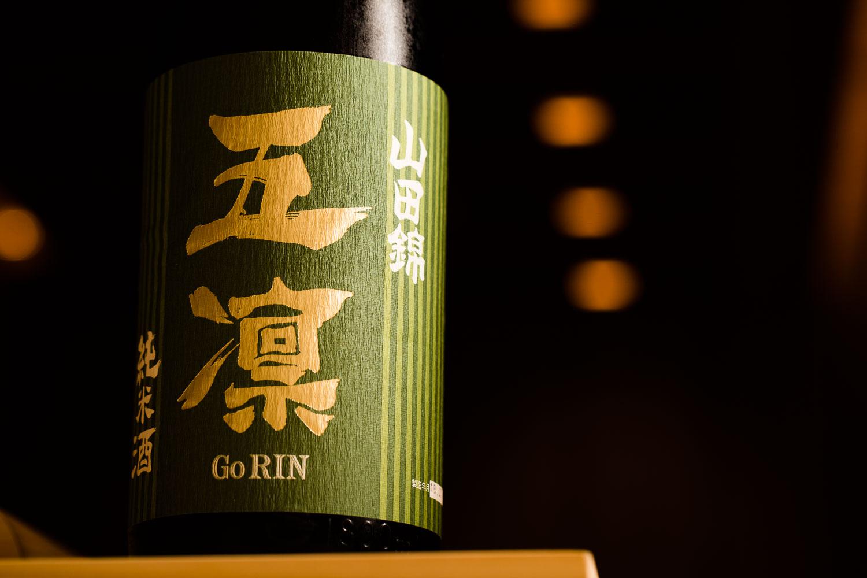 Sushi Ishiyama item #0