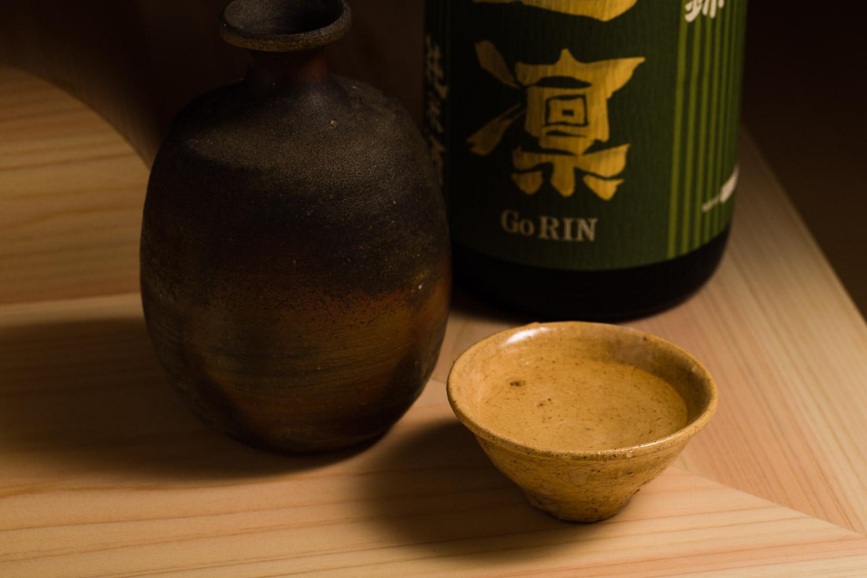 Sushi Ishiyama item #1
