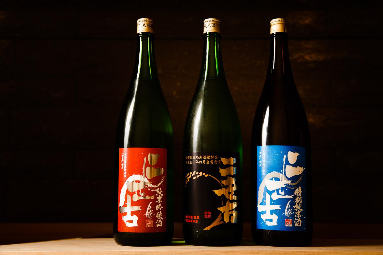 Sushi Shin item #0