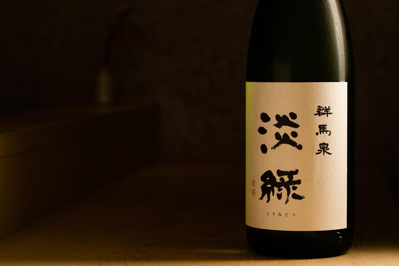 Sushidokoro Amano item #0