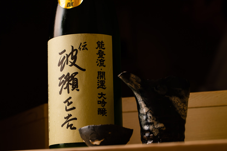 Sushidokoro Amano item #1