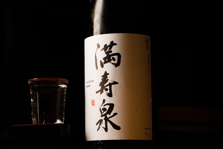 Sushijin item #1
