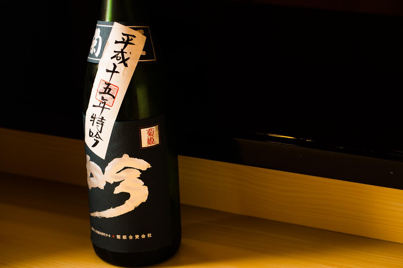 Taheisushi item #0