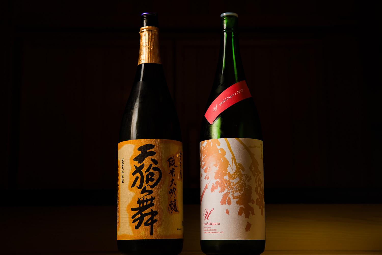 Taheisushi item #1