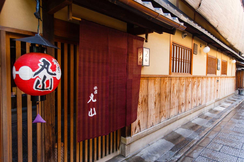 Gion Maruyama cuisine #1