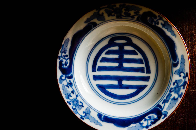 Sushi Ueda item #1