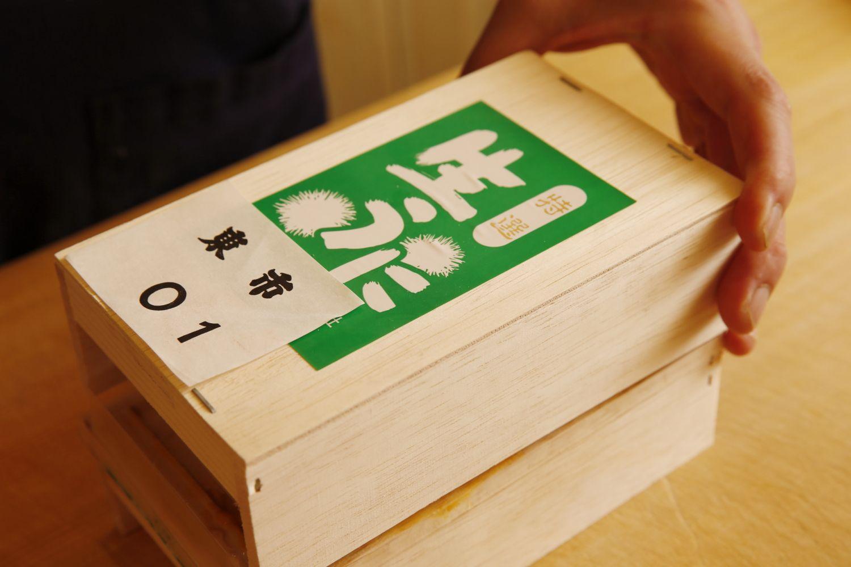 Sushi Ryusuke cuisine #1