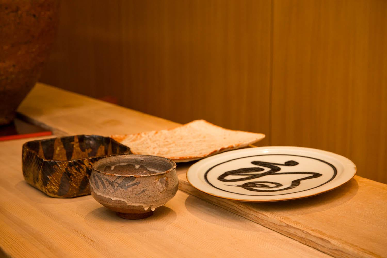 Ginza Sushi Kanesaka item #0