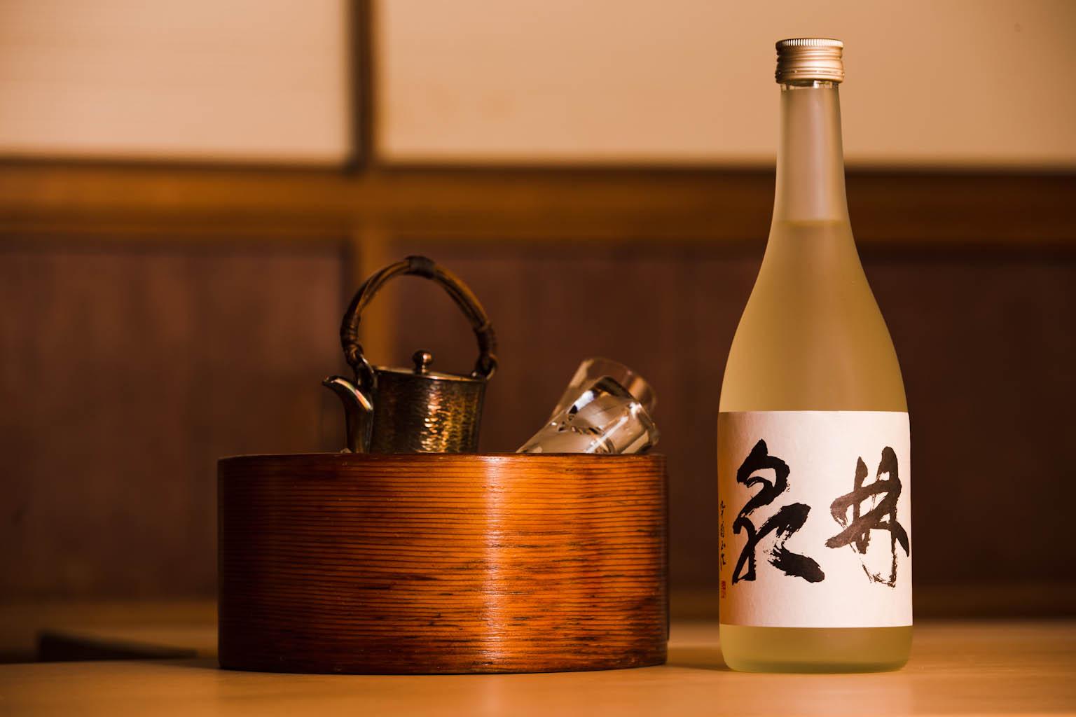 Oryori Hayashi item #1