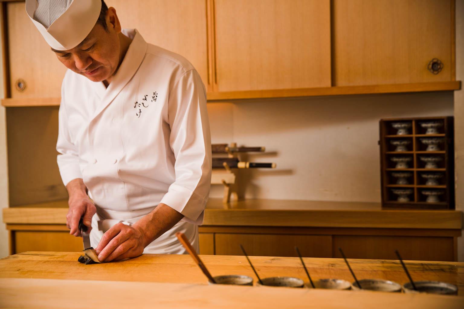 Sushi Yoshitake cuisine #1