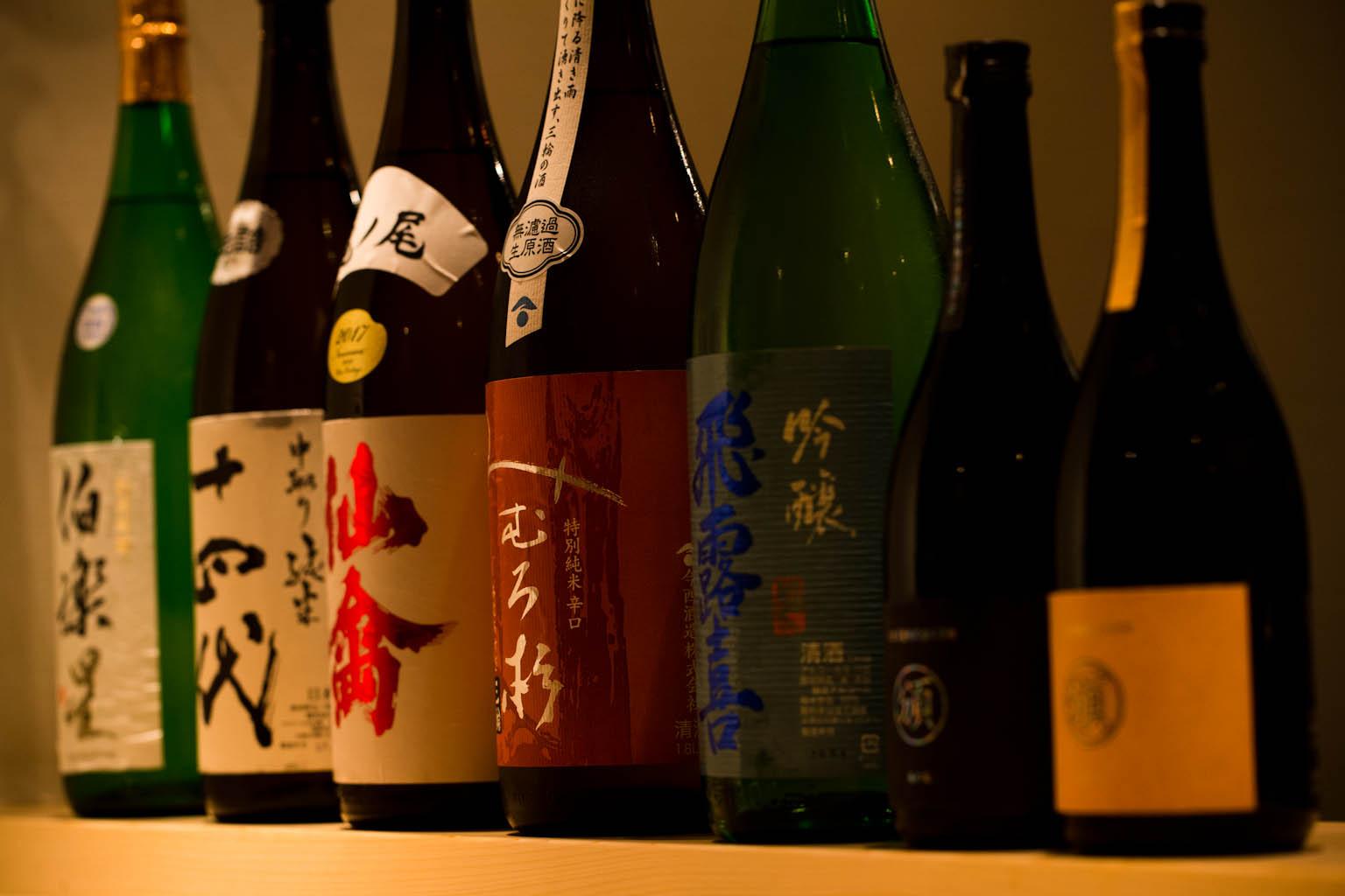 Sushi Yoshitake item #1