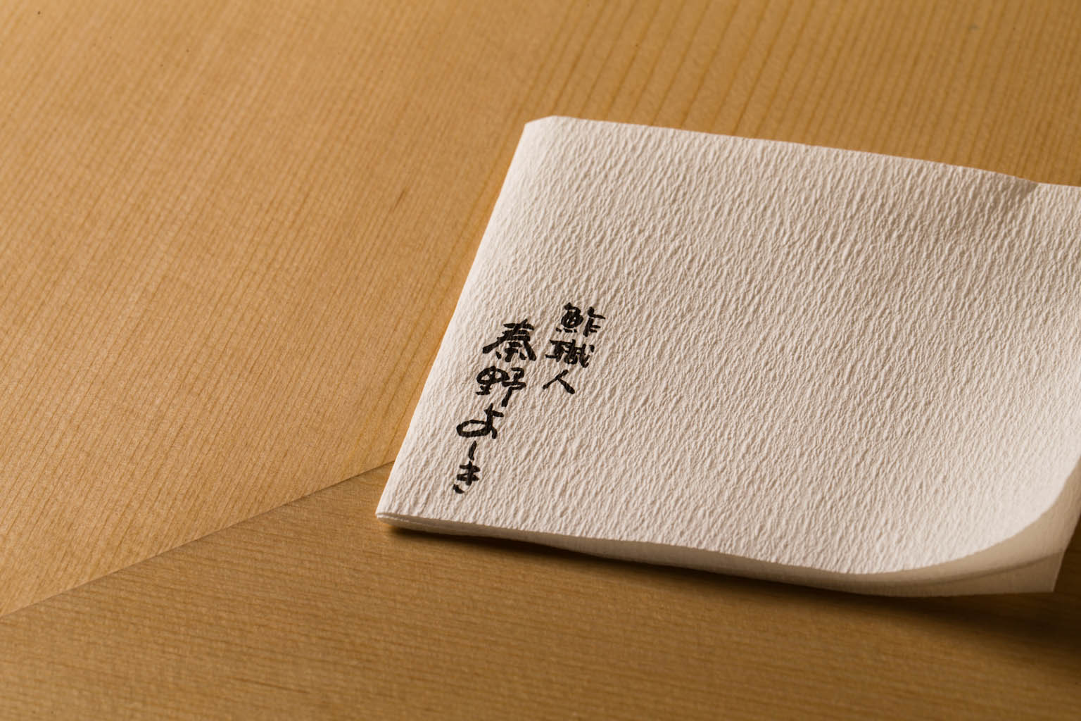 Hatano Yoshiki cuisine #1