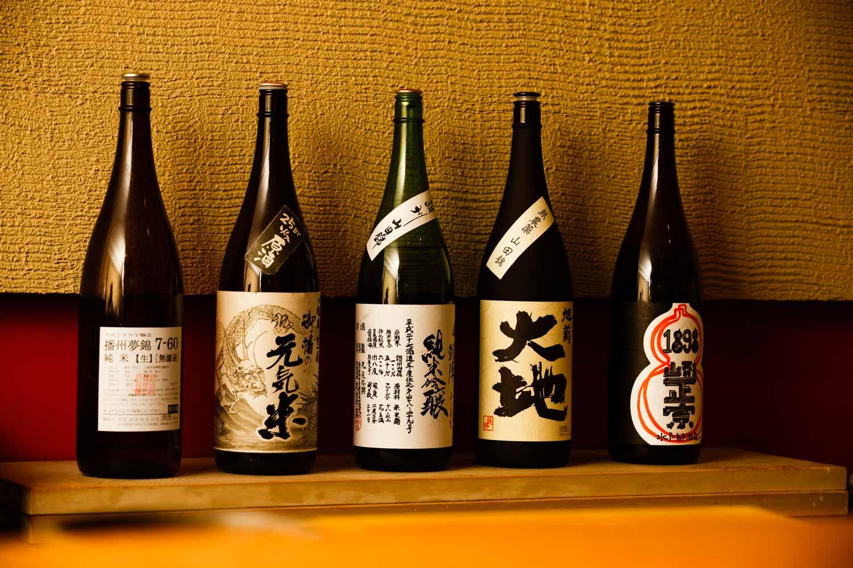 Sushi Kimura item #0