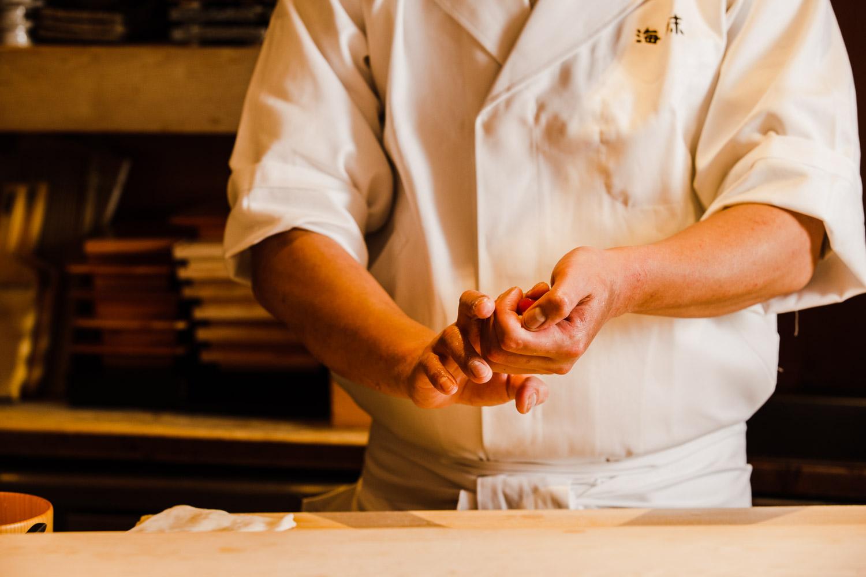 Umi cuisine #1