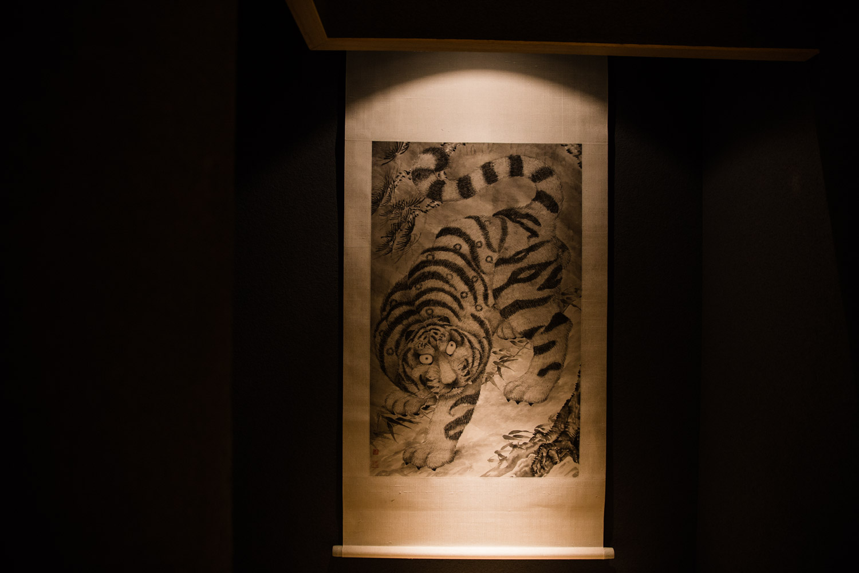 Kohaku gallery #0
