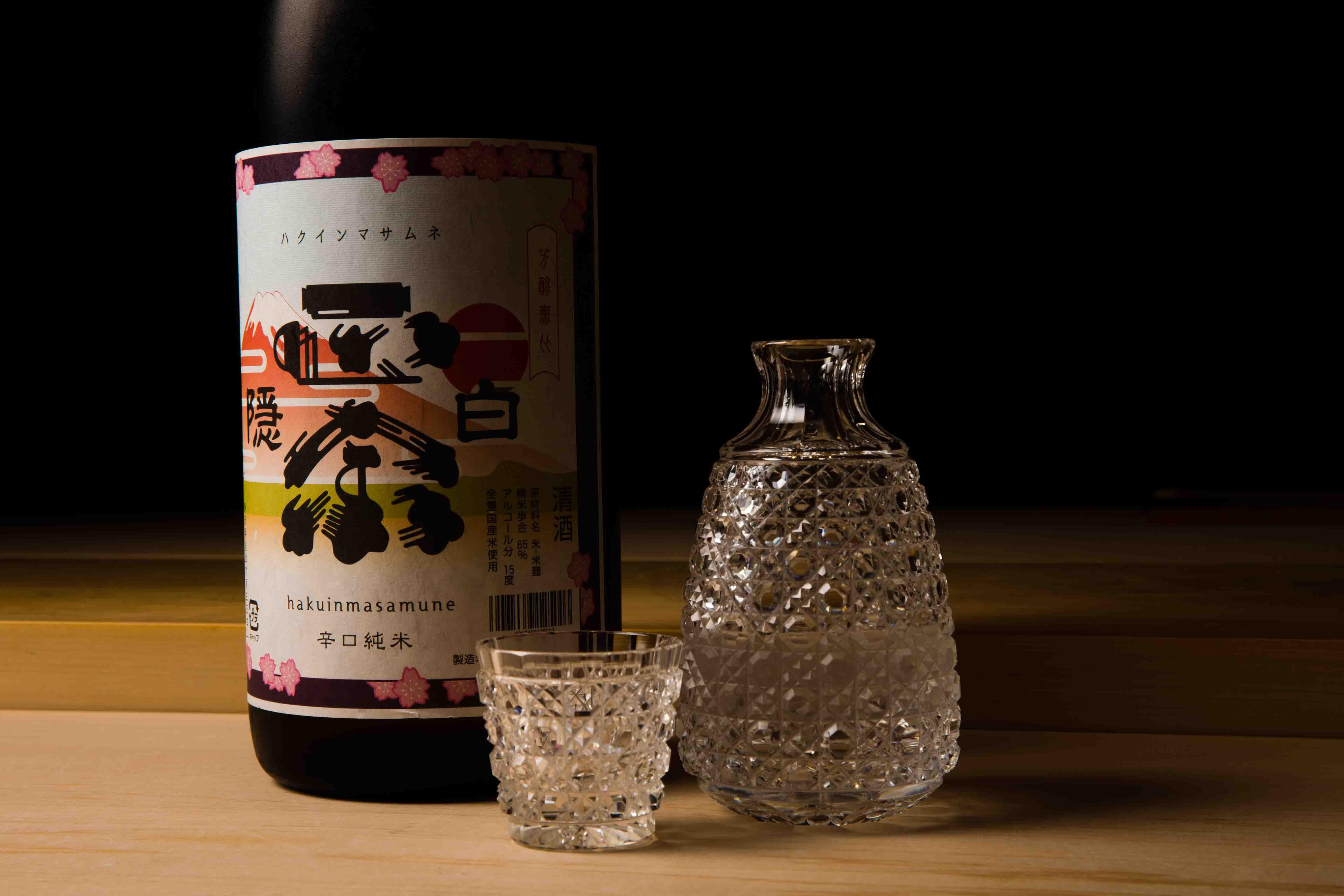 Sushi Ikko item #0